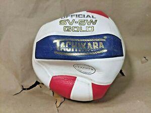 Tachikara SV5W Gold Leather Volleyball
