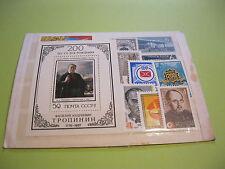 CCCP, kleines Briefmarkenlot, xx, Foto anschauen