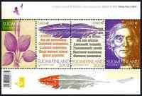 Finland #1174 MNH S/S CV$7.50