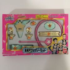 Vintage Toy Sailor Moon Stars Starlights Makeover Accessories
