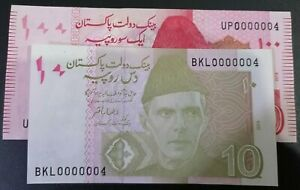 """PAKISTAN NEW 10re & 100re WITH SEMI FANCY LOW SERIAL NUMBER """"0000004"""" UNC 2019"""