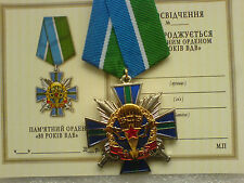 80 Years of Airborne Forces Ukrainian Military Order Medal