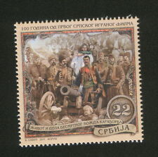 SERBIA-MNH**-100 YEARS FIRST SERBIAN FEATURE FILM-2011.