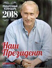 BRAND NEW Russian Wall Gift Calendar 2018 with VLADIMIR PUTIN