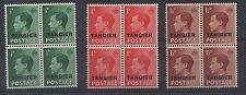Ed Viii - Set x 3 Tangier o/p. Blocks x 4. Fine unmounted mint. Freepost!