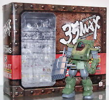 MAX FACTORY ARMORED TROOPER VOTOMS STANDING TORTOISE 35MAX COLLECTION SERIES
