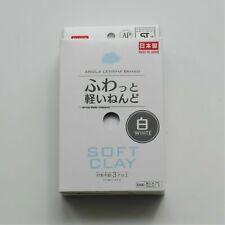 New SOFT CLAY DIY CRAFTS SLIME CHOOSE COLOR Daiso Japan Fluffy Light US SELLER