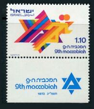 Israel: 1973 9th Maccabiah Games (522) With Tab MNH
