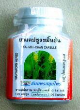 New Turmeric Yellow Root Curcuma Capsule Herbal Supplement