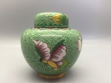 "Cloisonne Jar with Lid Green Yellow Butterfly Floral 3.5"" Excellent Condition"