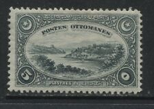 Turkey 1920 5 piastres mint hinged