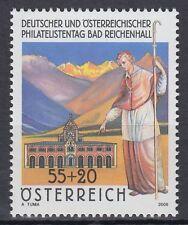 Salzburg // Bahnpost 1987 Diverse Philatelie München