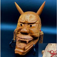 """1976's Japanese Vintage Wooden hannya signed """"Suigai"""" / Noh Demon Devil"""