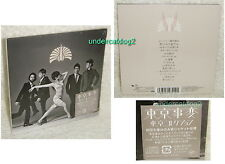 Sheena Ringo Tokyo Incidents Tokyo Collection Japan Ltd CD (Special Package)