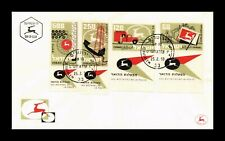 DR JIM STAMPS DECADE POSTAL ACTIVITIES FIRST DAY ISSUE COMBO ISRAEL COVER