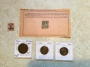 RARE JAPAN 1873 1 SEN DRAGON 1 Sen 1919 1 Sen 1923 COIN STAMP 1/2 & 50 Sen 1899