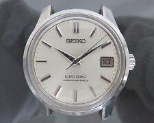 100% Authentic SEIKO KING SEIKO Hand Wind Men's Wrist Watch 25Jewels 4402-8000