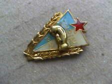 Boxing club Spartak Subotica - Vintage pin badge