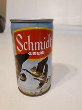 Schmidt Geese Scene Flat Top Beer. Lacrosse Sheboygan Newport St Paul Evansville