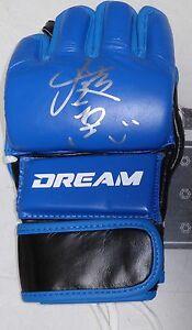 Kazushi Sakuraba Signed Dream MMA Fight Glove BAS Beckett COA Pride FC Autograph