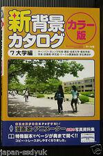 "JAPAN POSE BOOK New Background catalog color version 7 ""University"""