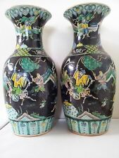 Antique Pair of Chinese Famille Noire Porcelain Vases