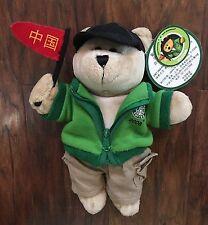 NWT Starbucks 2008 Destination Series Bearista Bear China Chinese Tags RARE