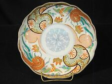 Imari Porcelain Phoenix Bird Bowl mid 19th c