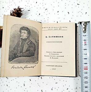 Batyushkov K. N. Poems edition of B. Tomashevsky 1936 Батюшков стихи
