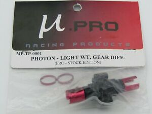 M Pro - Top Racing Photon Light Weight Gear Diff (Pro Stock Ed) - MP-TP-0001