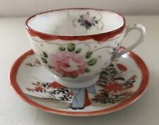 Vintage Japanese Delicate Porcelain Tea Cup & Saucer Hand painted Geisha Signed