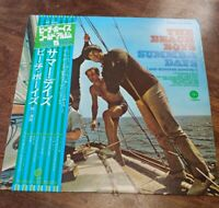 THE BEACH BOYS - SUMMER DAYS VINYL LP JAPANESE IMPORT RARE OOP W BOOK COLLECTOR
