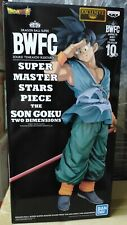 Banpresto Dragonball SMSP BWFC Exclusive 10th Figure Goku MANGA Dimensions