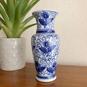 "Blue & White Chinese Oriental Porcelain Sunflower Floral Vase 9"""