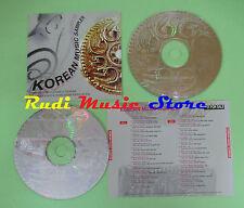 CD KOREAN MUSIC SAMPLER compilation PROMO 1999 KIM GUN MO SO SUNG MO S.E.S.(C29)
