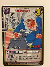 Dragon Ball Z Card Game Part 3 - D-225