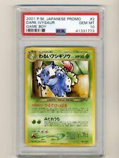 POKEMON PSA 10 GEM MINT DARK IVYSAUR 2001 GAME BOY GB JAPANESE PROMO CARD JAPAN