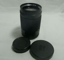 Jupiter-37A 3.5/135mm Russian lens M42 mount SLR Zenit Praktica camera  0387