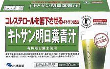 Kobayashi Pharmaceutical Aojiru Chitosan Angelica Green juice Health Japan