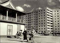 MONGOLEI Mongolische Volksrepublik ULAN-BATOR, Personen, Native People Scene AK