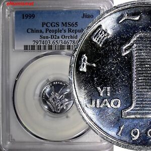 China, People'S Republic 1999 1 Jiao PCGS MS65 1 GRADED HIGHER KM# 1210 (8418)