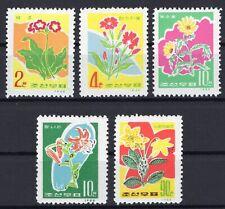 Korea 1966 Wild Flower set Mi 676-680 clean MNH OG