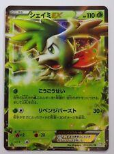 Shaymin ex - 005/052 BW3 Psycho Drive - Ultra Rare JAPANESE Pokemon Card