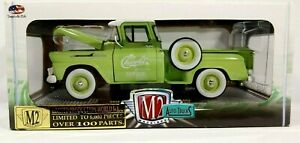 M2 Machines 1958 Chevrolet Apache Step Side Die Cast Truck 1:24 Limited to 6,000