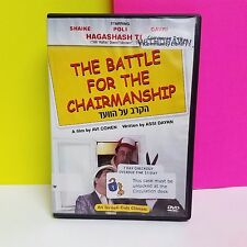 The Battle for the Chairmanship DVD free shipping ex library english subtitle