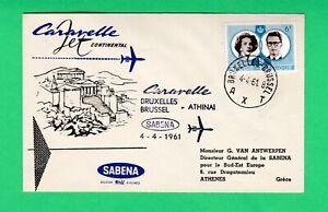 Sabena Brussels - Athens 1961 Caravelle jet first flight cover aviation Greece