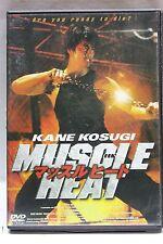 Muscle Heat kane kosugi ntsc import dvd