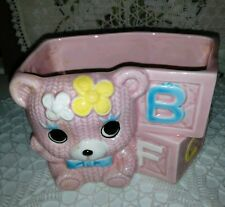 Vintage Ceramic Pink Baby Girl ABC Blocks  Bear Nursery Planter Nancy Pew Japan