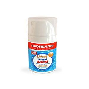 Anti-Acne Cream-SOS Local Action with Cincidone ПРОПЕЛЛЕР Крем SOS от прыщей