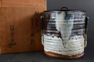 #1675: Japanese Karatsu-ware Mizusashi FRESH WATER POT,with a decorative
